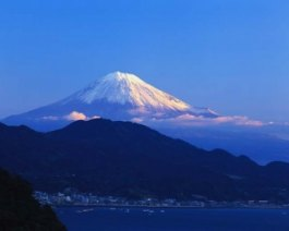 Magazine - Fuji